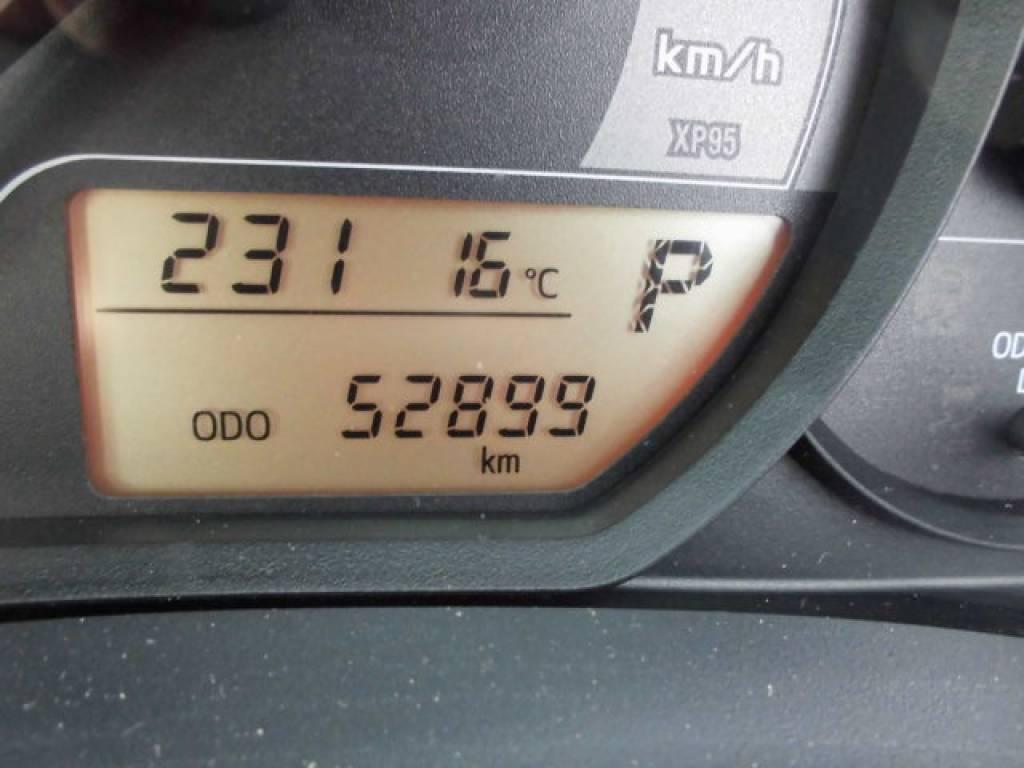 Used 2015 AT Toyota Vitz KSP130 Image[9]