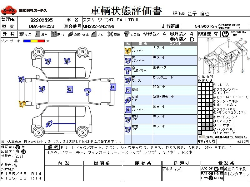 Used 2010 AT Suzuki Wagon R DBA-MH23S Image[3]