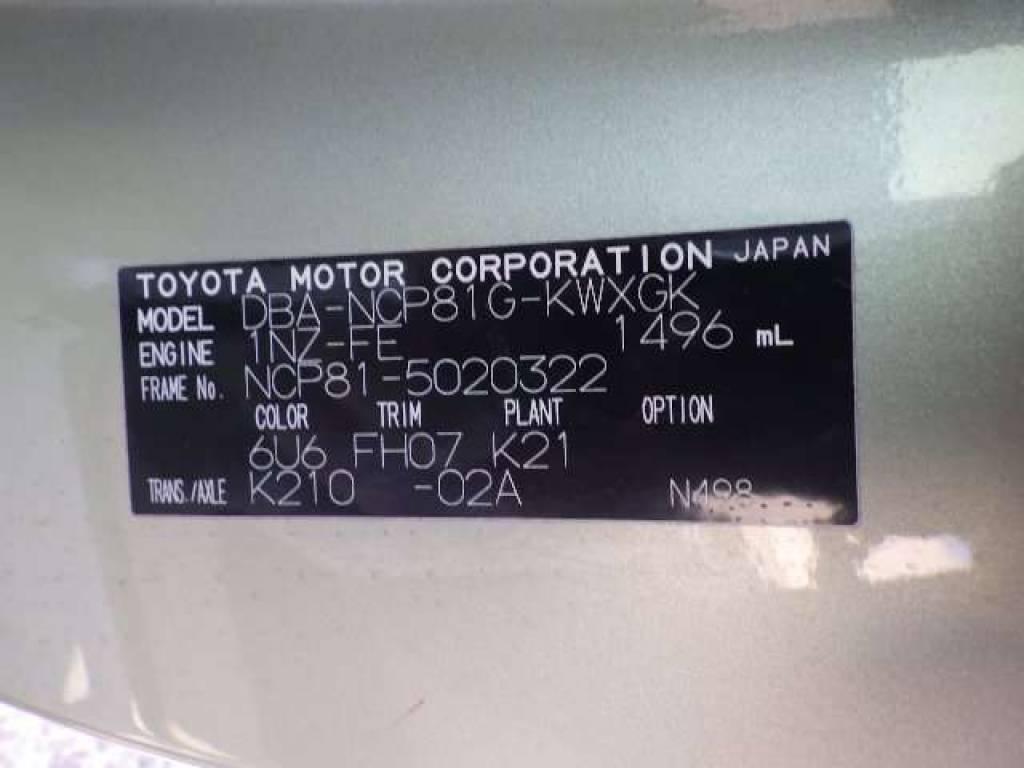 Used 2007 AT Toyota Sienta NCP81G Image[7]