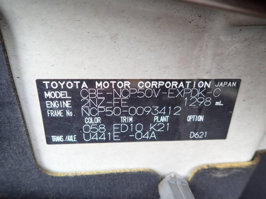 Used 2009 AT Toyota Probox Van NCP50V Image[32]