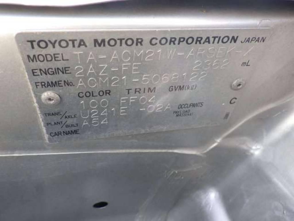 Used 2003 AT Toyota Ipsum ACM21W Image[17]