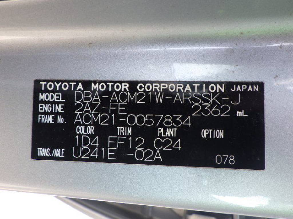 Used 2005 AT Toyota Ipsum ACM21W Image[31]