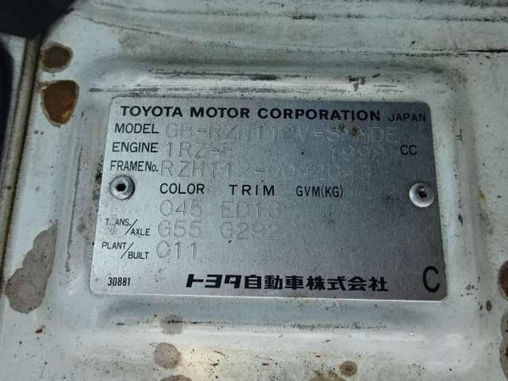 Used 1997 MT Toyota Hiace Van RZH112V Image[26]