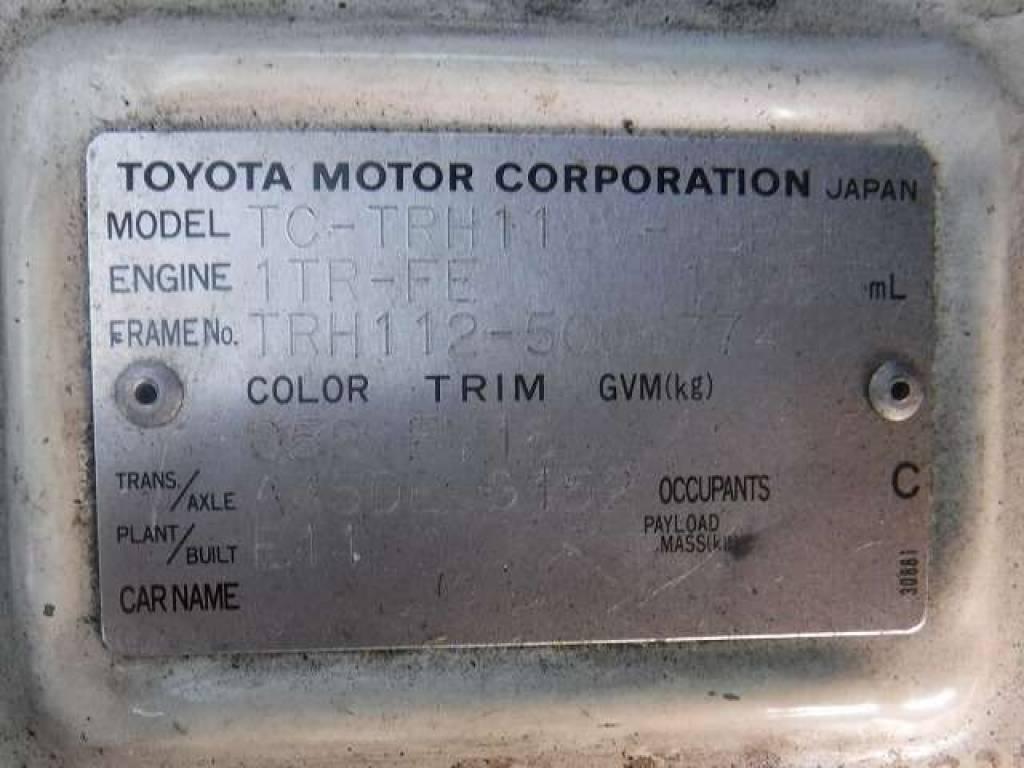 Used 2004 AT Toyota Hiace Van TRH112V Image[19]