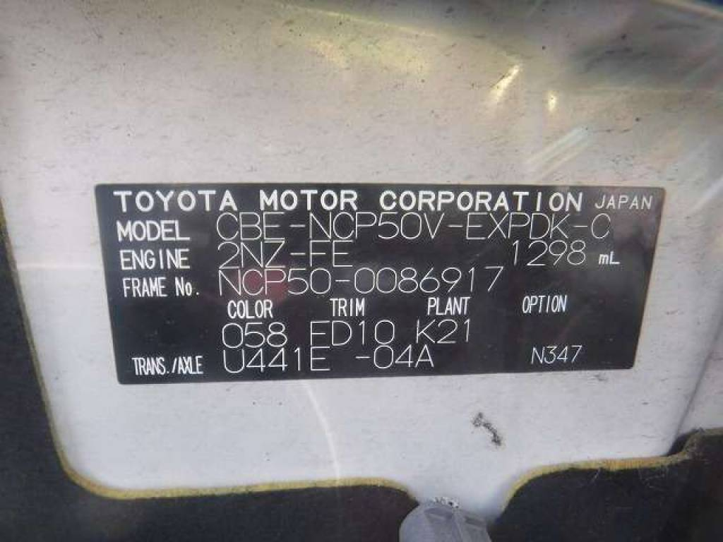Used 2008 AT Toyota Probox Van NCP50V Image[19]