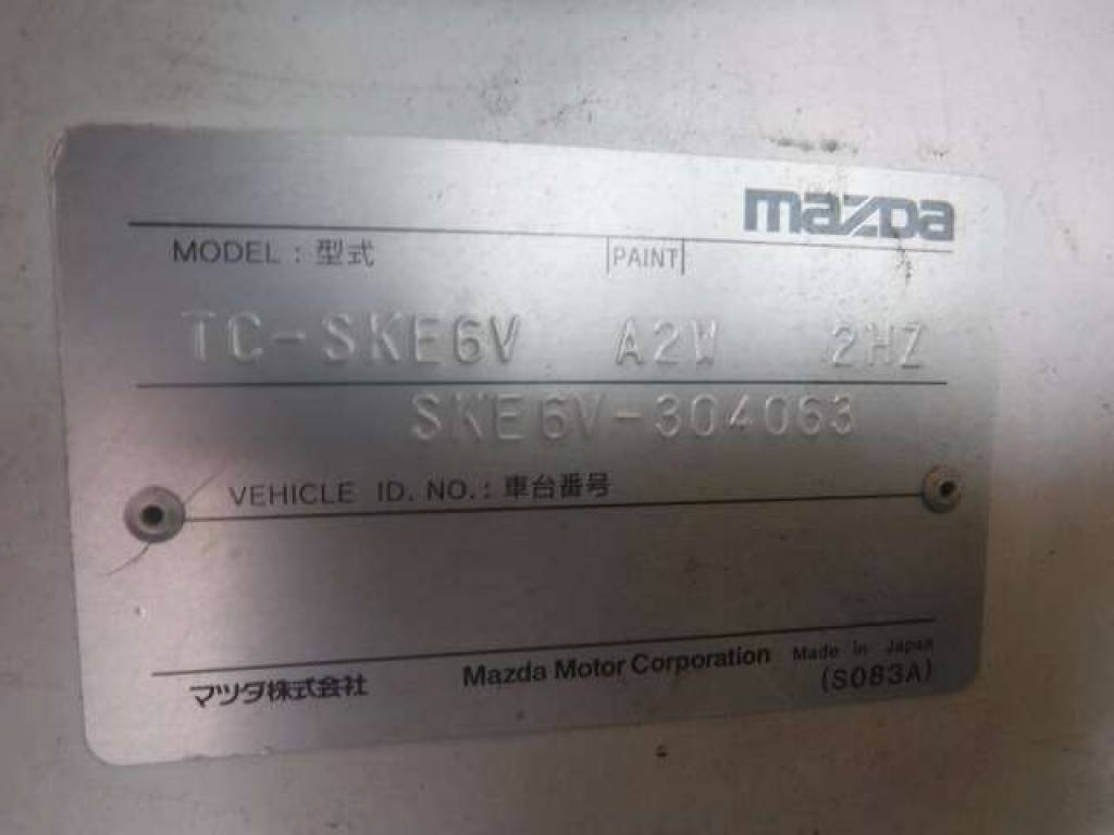 Used 2005 MT Mazda Bongo Brawny Van SKE6V Image[8]