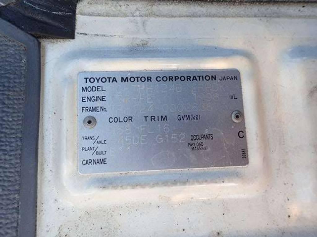 Used 2004 AT Toyota Hiace Commuter TRH124B Image[23]