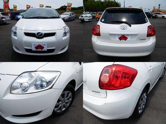 Used 2009 CVT Toyota Auris DBA-NZE151H Image[8]