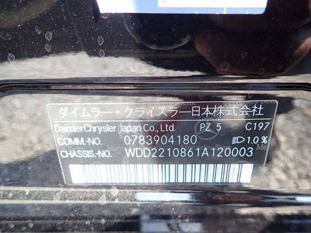 Used 2007 AT Mercedes Benz S-Class 221086 Image[14]