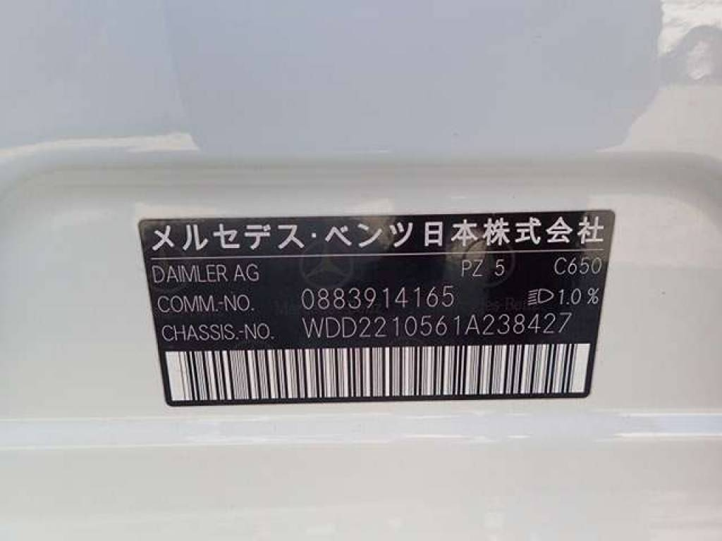 Used 2009 AT Mercedes Benz S-Class 221056 Image[5]