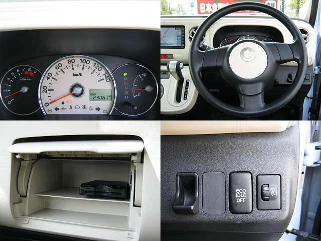 Used 2012 CVT Daihatsu Mira Cocoa DBA-L675S Image[5]