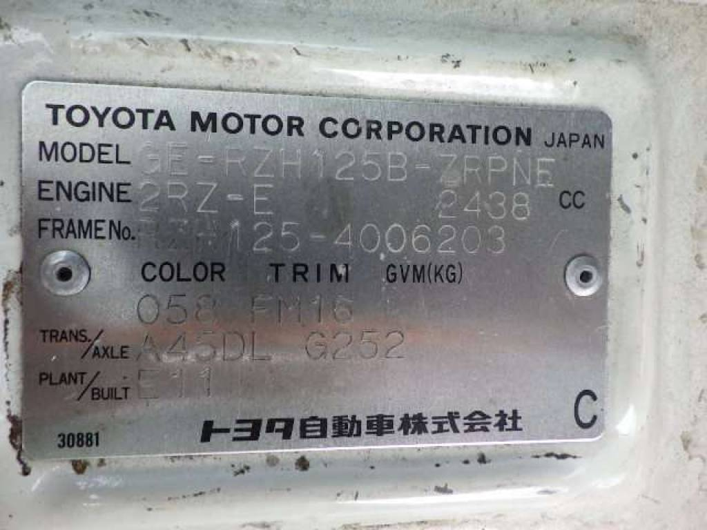 Used 2001 AT Toyota Hiace Commuter RZH125B Image[28]