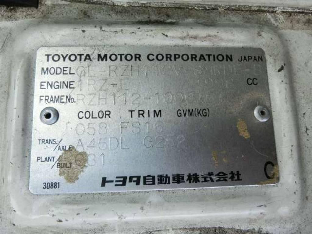 Used 2000 AT Toyota Hiace Van RZH112V Image[29]