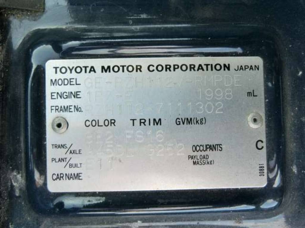 Used 2003 AT Toyota Hiace Van RZH112V Image[26]