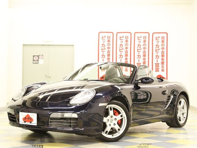 Used 2005 AT Porsche Boxster GH-98726