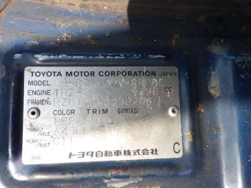 Used 1998 AT Toyota Hiace Van RZH102V Image[7]