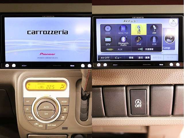 Used 2013 CVT Suzuki ALTO Lapin DBA-HE22S Image[5]
