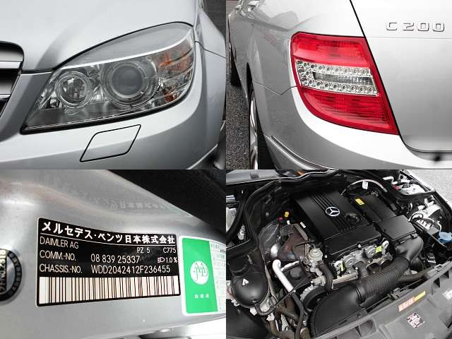 Used 2008 AT Mercedes Benz C-Class DBA-204241 Image[7]