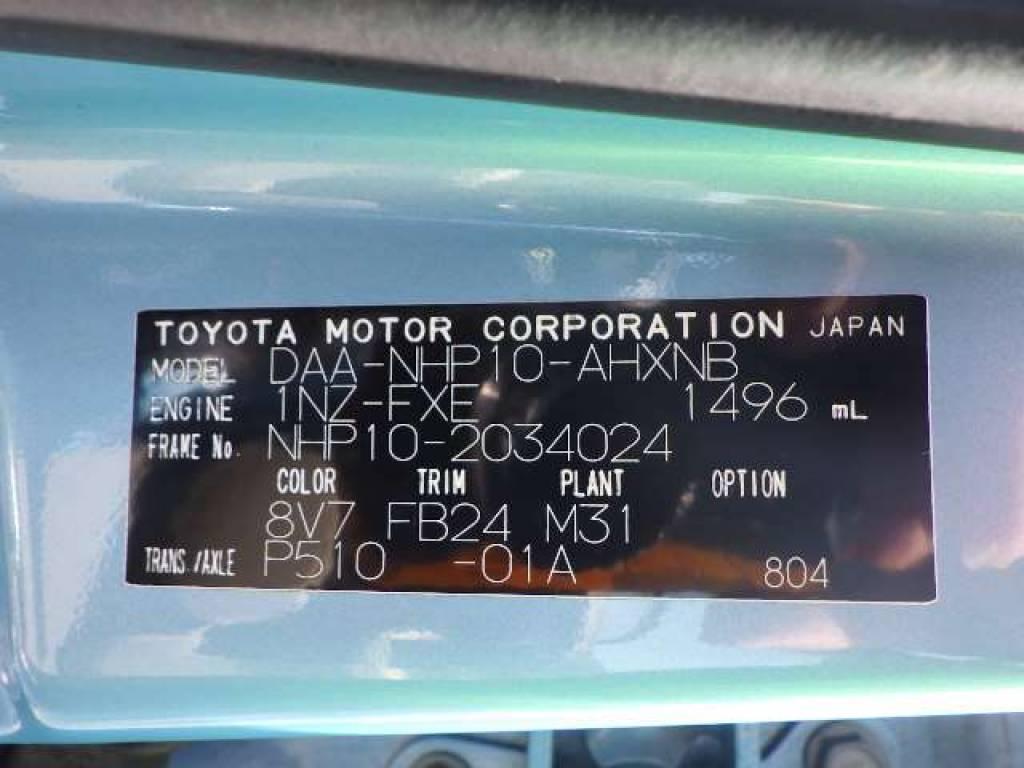 Used 2012 AT Toyota Aqua NHP10 Image[21]