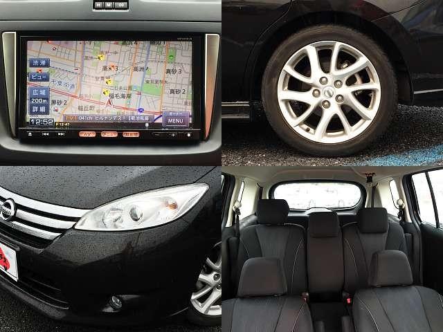 Used 2011 AT Nissan Lafesta DBA-CWEFWN Image[4]