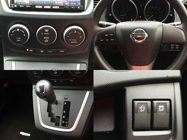 Used 2011 AT Nissan Lafesta DBA-CWEFWN Image[5]