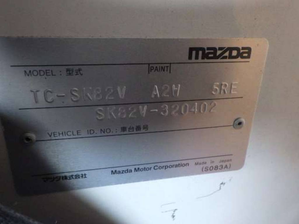 Used 2006 MT Mazda Bongo Van SK82V Image[17]