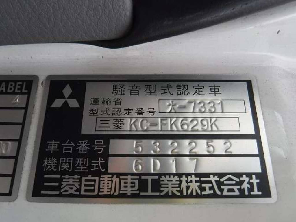 Used 1998 MT Mitsubishi Fighter FK629K Image[14]