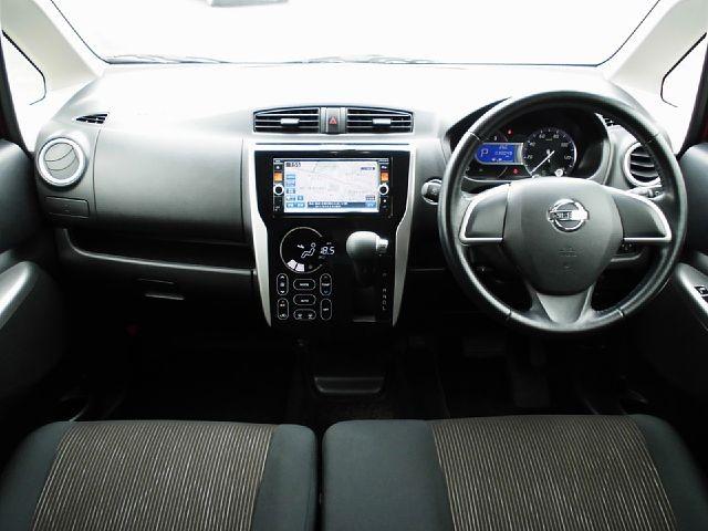 Used 2014 CVT Nissan DAYZ DBA-B21W Image[1]