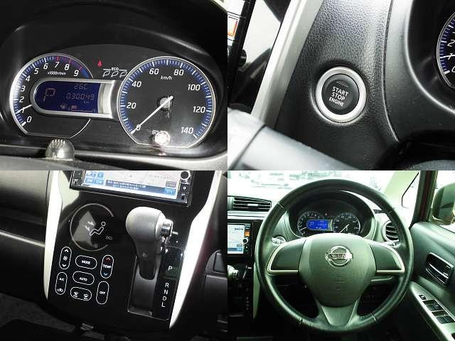 Used 2014 CVT Nissan DAYZ DBA-B21W Image[4]