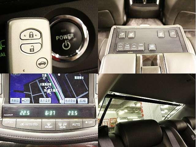 Used 2008 CVT Toyota Crown Hybrid DAA-GWS204 Image[8]