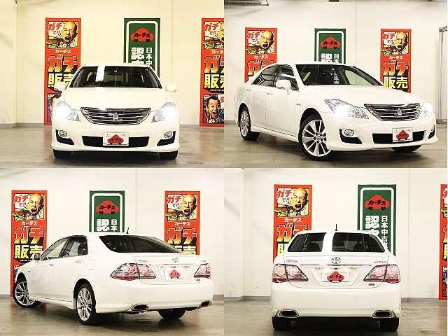 Used 2008 CVT Toyota Crown Hybrid DAA-GWS204 Image[9]