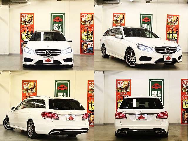 Used 2013 AT Mercedes Benz E-Class RBA-212236C Image[9]
