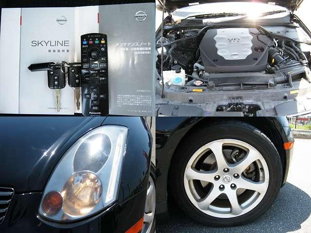 Used 2005 AT Nissan Skyline CBA-CPV35 Image[7]
