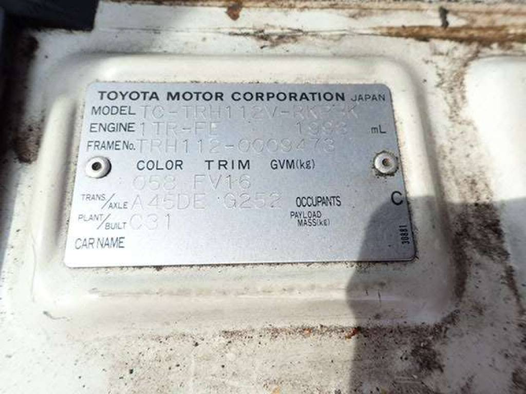 Used 2004 AT Toyota Hiace Van TRH112V Image[13]