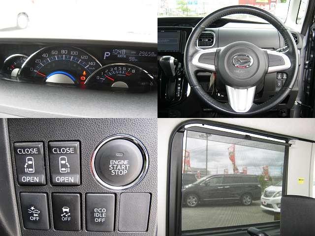 Used 2013 CVT Daihatsu Tanto DBA-LA600S Image[5]