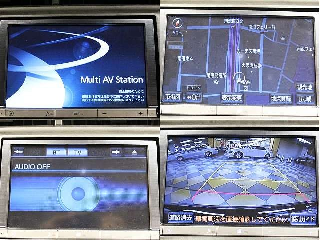 Used 2014 CVT Toyota Prius DAA-ZVW30 Image[5]