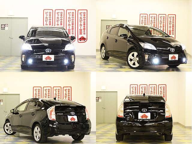 Used 2014 CVT Toyota Prius DAA-ZVW30 Image[9]