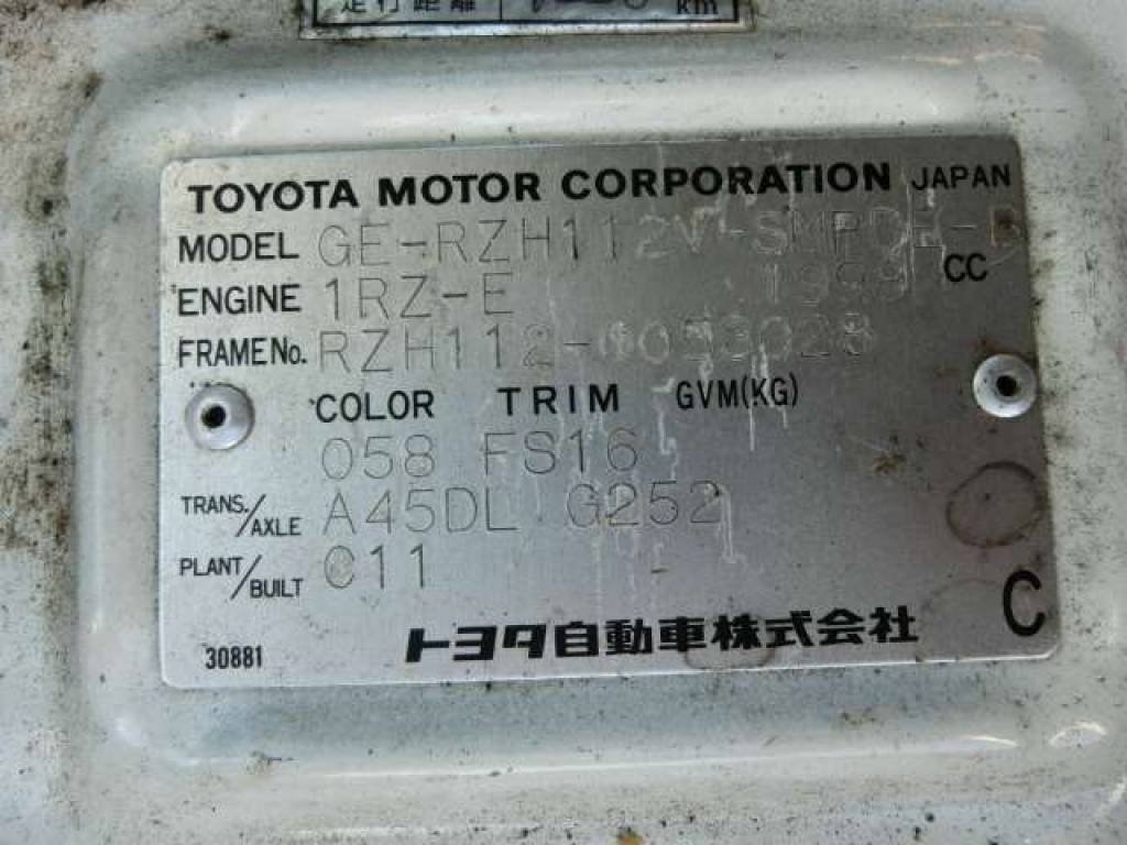 Used 1999 AT Toyota Hiace Van RZH112V Image[9]