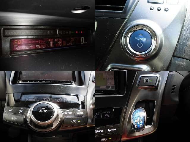 Used 2013 CVT Toyota Prius alpha DAA-ZVW41W Image[4]