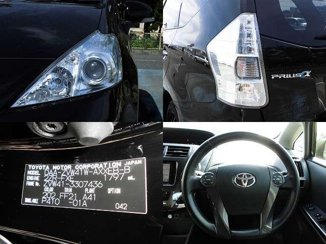 Used 2013 CVT Toyota Prius alpha DAA-ZVW41W Image[7]
