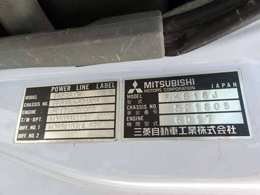 Used 1996 MT Mitsubishi Fuso Fighter FK618J Image[11]