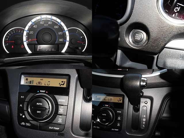 Used 2014 CVT Suzuki Wagon R DBA-MH34S Image[4]