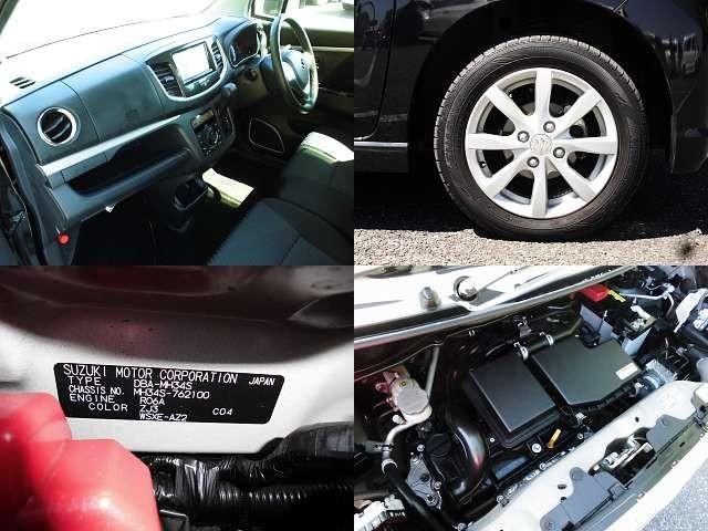 Used 2014 CVT Suzuki Wagon R DBA-MH34S Image[8]