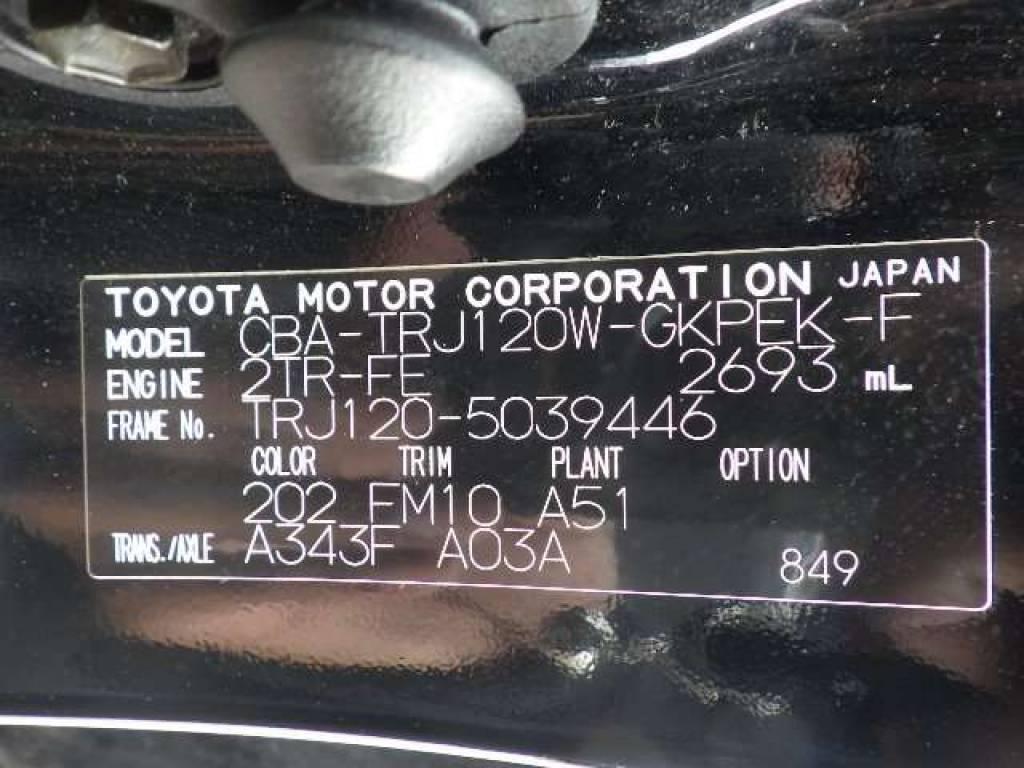 Used 2006 AT Toyota Land Cruiser Prado TRJ120W Image[7]
