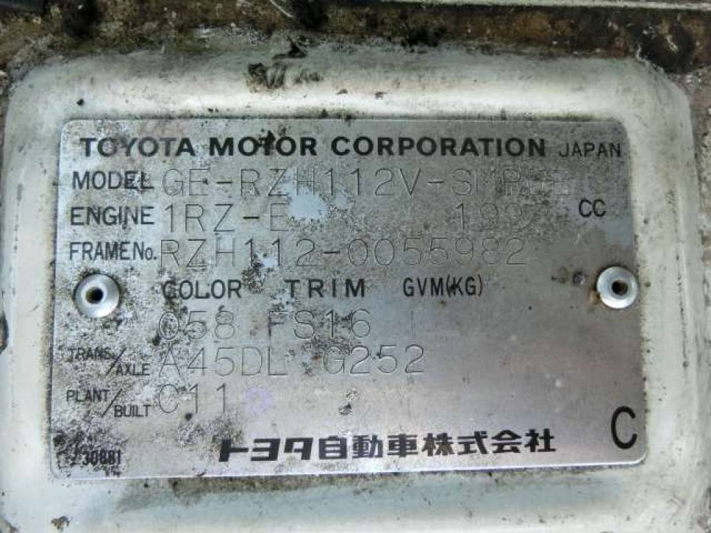 Used 2000 AT Toyota Hiace Van RZH112V Image[10]