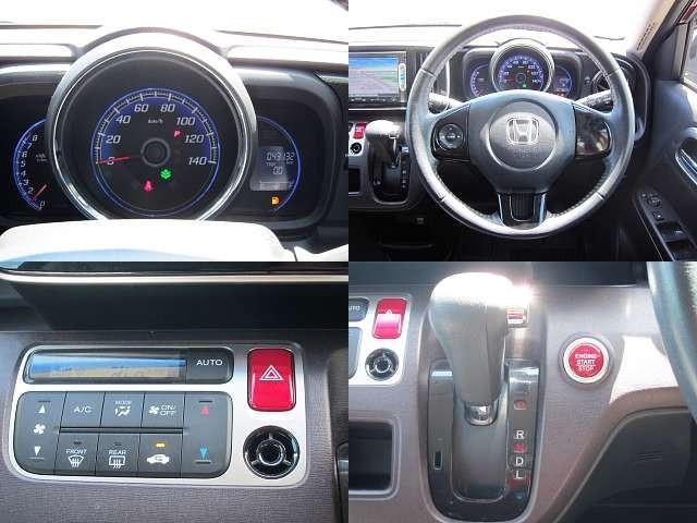 Used 2014 CVT Honda N-ONE DBA-JG1 Image[4]