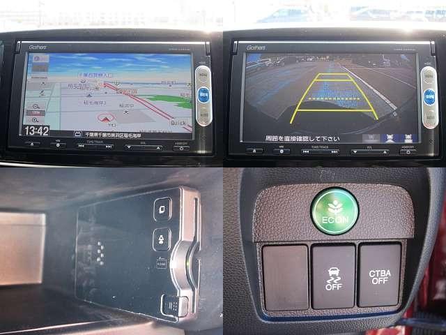 Used 2014 CVT Honda N-ONE DBA-JG1 Image[5]