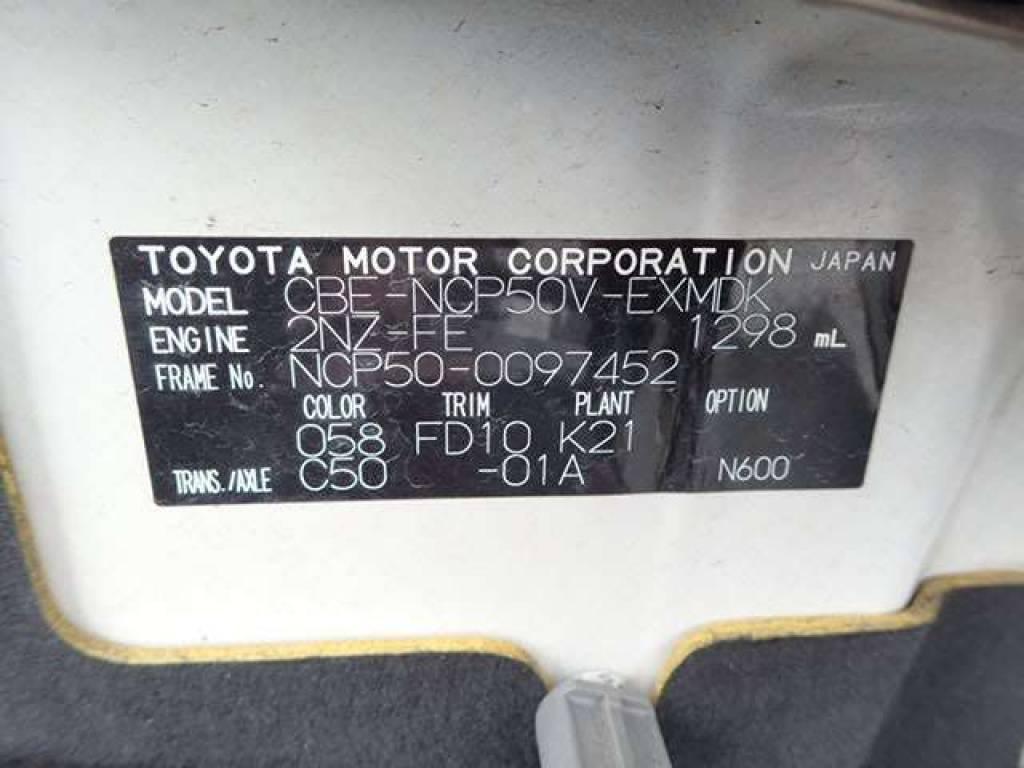 Used 2009 MT Toyota Probox Van NCP50V Image[5]