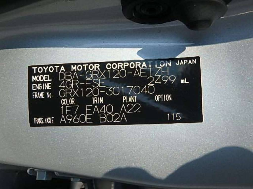 Used 2006 AT Toyota Mark X GRX120 Image[17]
