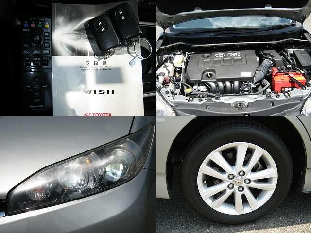 Used 2009 CVT Toyota Wish DBA-ZGE20W Image[7]